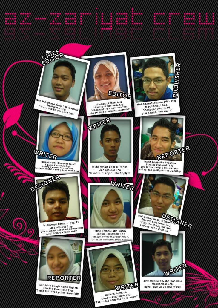Az-Zariyat Crew Members