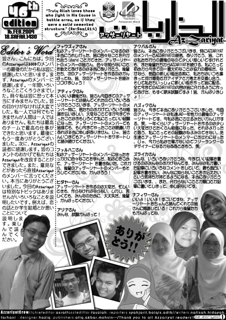 page1-copy2